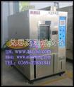 大连可程式高低温湿热试验机,标准振动台