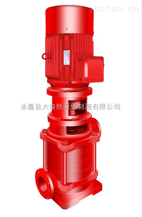 供應XBD3.0/3.3-40LG消防泵流量