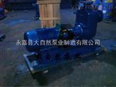 供应ZW80-80-35卧式自吸泵