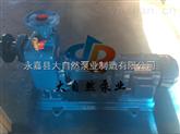 供应50ZX20-30防爆自吸泵