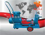防爆不銹鋼移動式自吸泵,FMZ型自吸泵