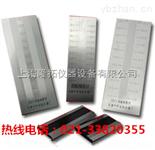 QXD刮板细度计厂家,QXD系列刮板细度计