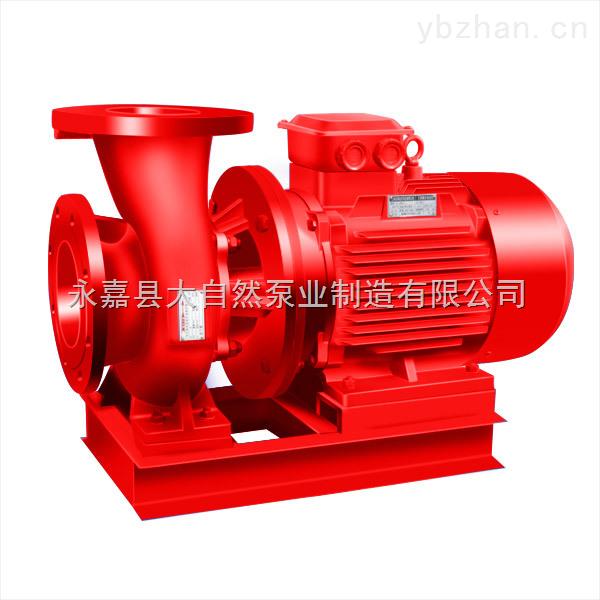 供應XBD5/100-200W流量消防泵