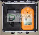 便携式丁硫醇检测仪