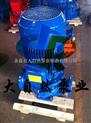 供应ISG40-125(I)不锈钢耐腐蚀管道泵