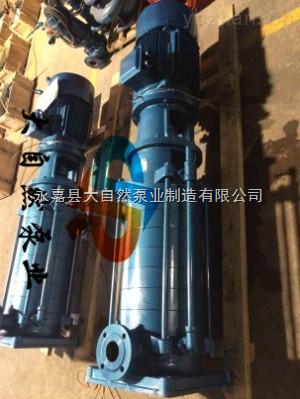 供應80DL*5多級耐腐蝕離心泵