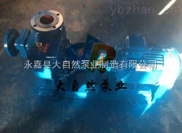 供应200ZX280-63自吸泵生产厂家