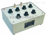交直流標準電阻箱ZX17a