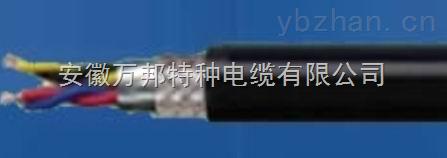 安徽低烟无卤屏蔽控制电缆