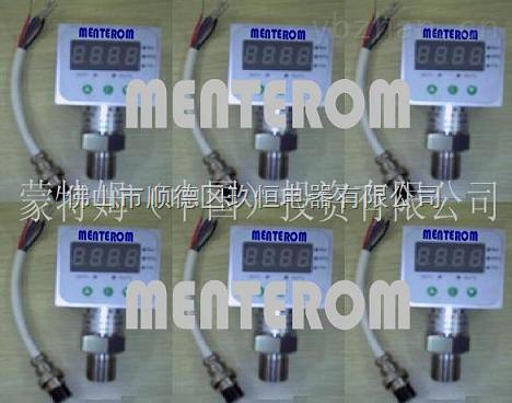 数显油压开关、数显气压开关、数显水压开关、数显压力继电器