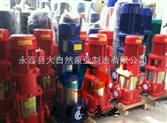 供應XBD14.0/30-(I)125×7切線消防泵