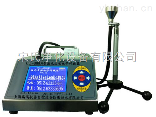 Laser airborne particle counter