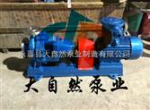 供應IS50-32J-160BIS離心泵