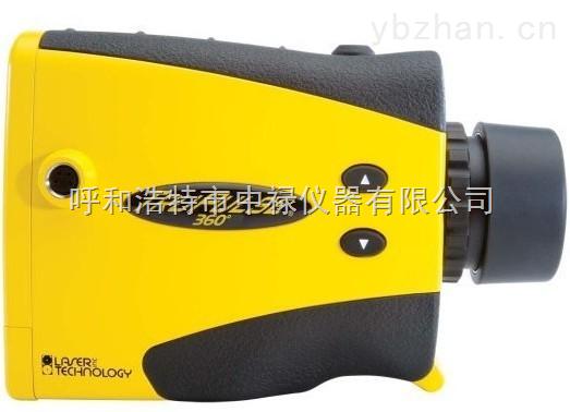 美国图柏斯激光测距测高仪TP360