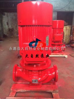 供應XBD5/5-65ISG消防泵價格