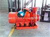 供应XBD5/10-80W自吸式消防泵