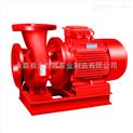 供應XBD12.5/10-80W消火栓消防泵