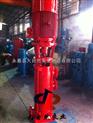 供应XBD-50LG自吸式消防泵
