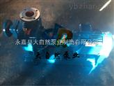 供应ZW80-50-60三相自吸泵