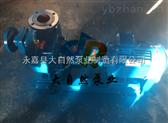 供应65ZX25-32耐酸碱自吸泵