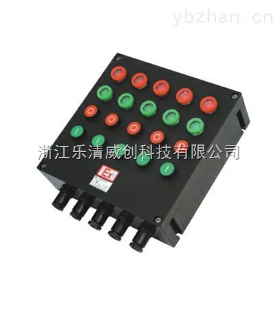 BZK8038-防爆防腐控制箱