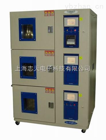 ZTH-P-3多层药品稳定性试验箱~上海多层药品稳定性试验箱~多层药品试验箱生产厂