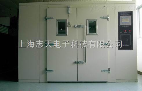 上海恒温恒湿试验室图纸~上海恒温恒湿试验室价格~上海恒温恒湿试验室厂家