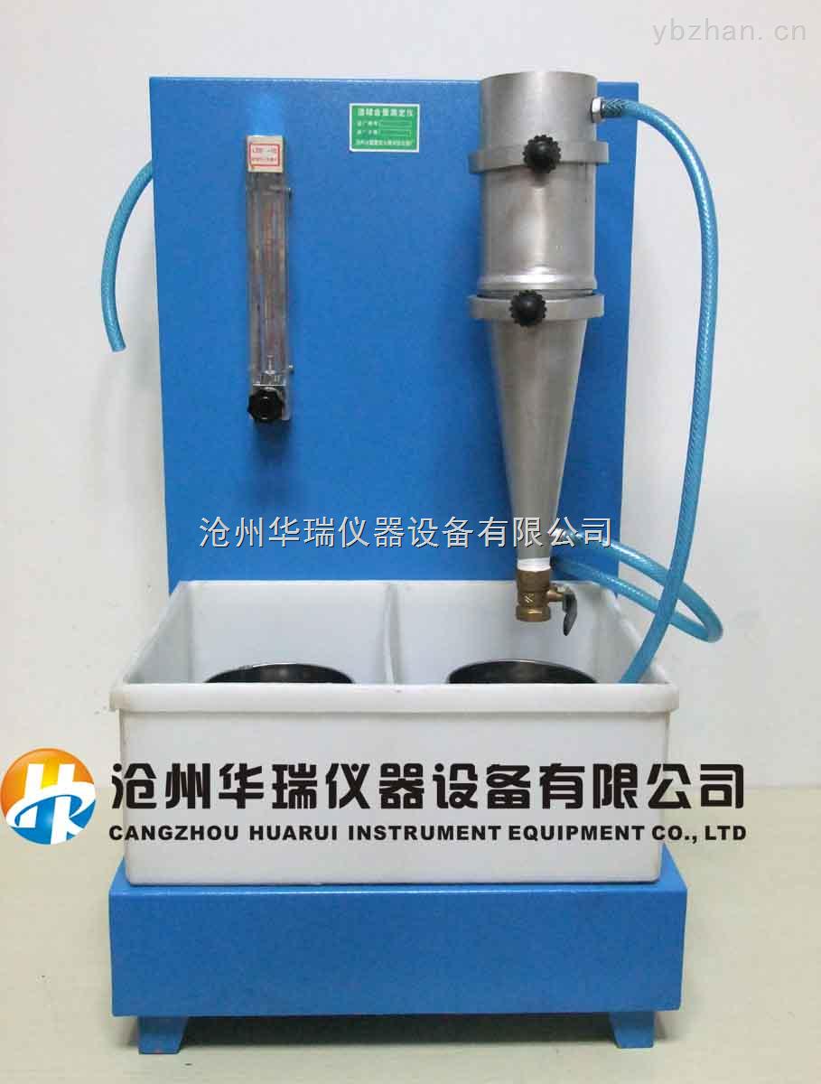 矿物棉渣球含量分析测定仪