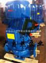 供应ISG50-200(I)B微型热水管道泵