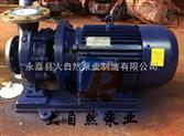 供應ISW50-250(I)自來水管道泵