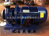 供應ISW50-250(I)A小型管道泵