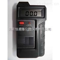 HAD-620-微波辐射检测仪