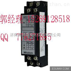 HS-G-T81AV1信号转换器/输入4-20MA输出0-5V信号隔离模块
