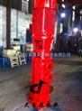 供應XBD12.8/8.3-65DL×8立式多級消防泵參數 廠家 型號