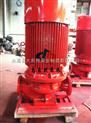 供應JGD3-3高壓消防泵