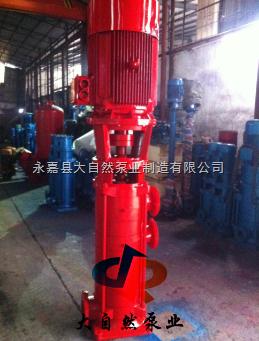 供应XBD8.0/0.8-25LG山东消防泵 消防泵厂家 消防泵选型