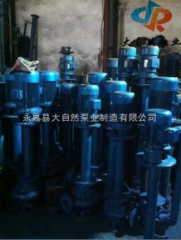 供应YW350-1000-36-160不锈钢液下排污泵 yw液下式排污泵 yw型液下排污泵