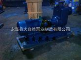 供应80ZX43-17排污自吸泵