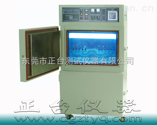 高低溫濕熱紫外光測試儀