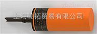 -E60028,原装德IFM电容式接近开关
