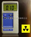 TM-91/TM-92核辐射检测仪