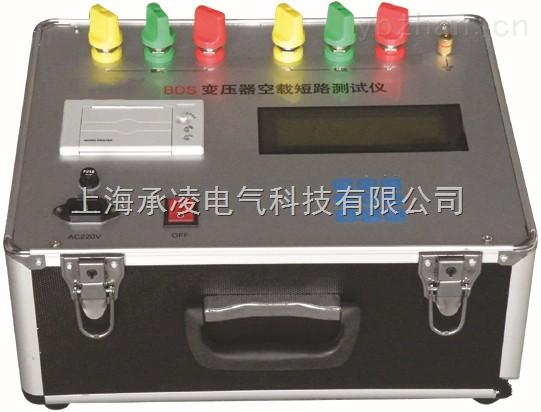 BDS电参数测试仪厂家、价格、参数