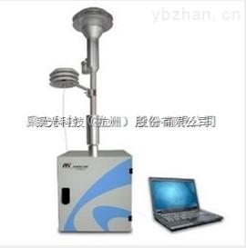 AMMS-100-聚光AMMS-100大氣重金屬分析儀