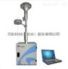 聚光AMMS-100大氣重金屬分析儀