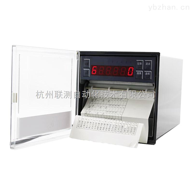 1-8点有纸/打印/曲线记录仪电流电压温度