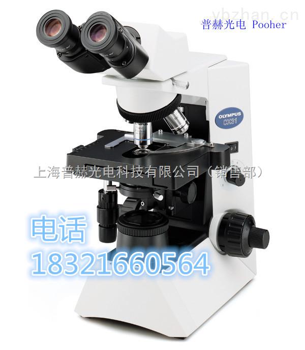 CX31-12C04 OLYMPUS顯微鏡(上海供應專區)
