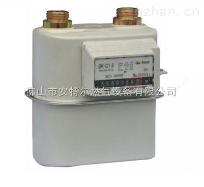 小型家用燃氣表G1.6皮膜表
