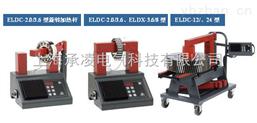 ELD系列轴承加热器厂家