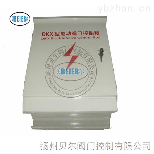 电装防爆控制箱