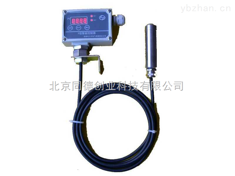 智能液位控制器 智能液位计